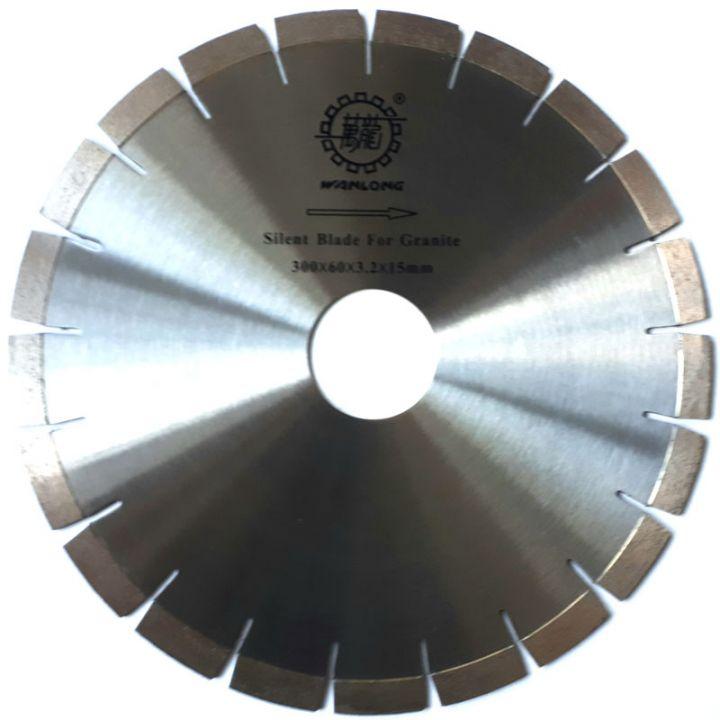 Диск алмазный отрезной тихий ЭКСТРА ГРАНИТ высота сегмента 15 мм